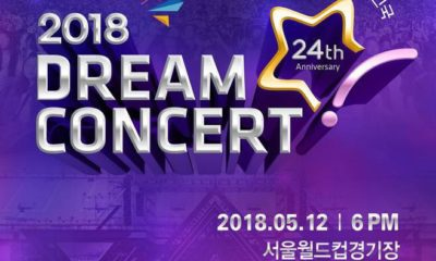 '2018 Dream Concert' lineup confirmed