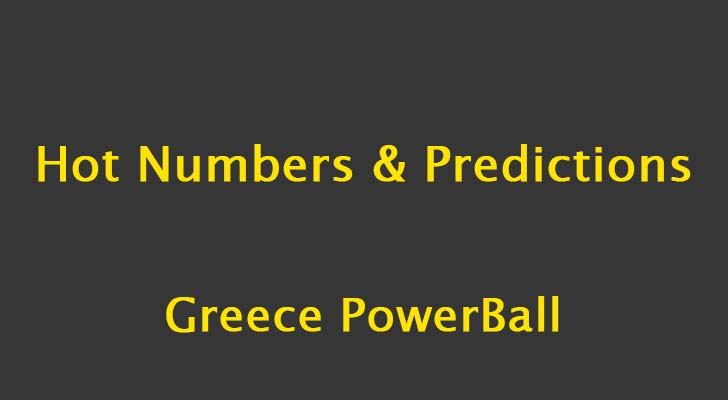 Greece Powerball Results