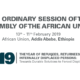AUC Chair: Africa makes steady progress in areas of reform, improving accountability