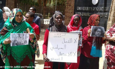 Outcry as Sudan detains 30 female protesters