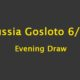Russia Gosloto 6/45 Evening Draw